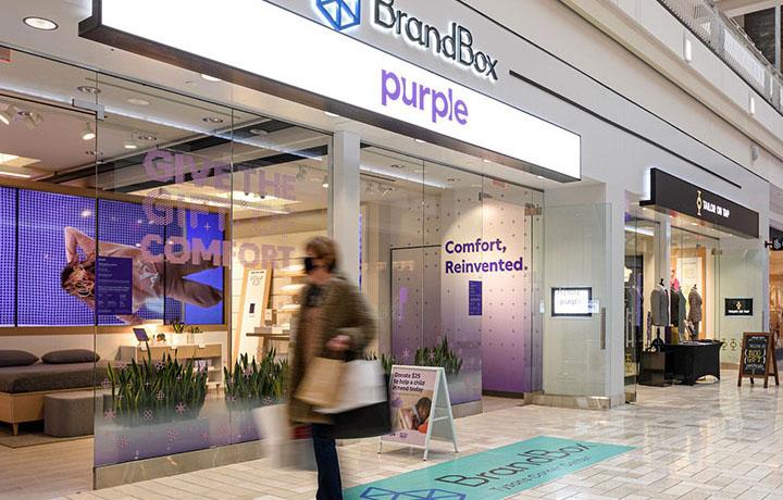 BrandBox store