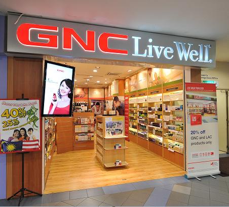 GNC storefront entrance