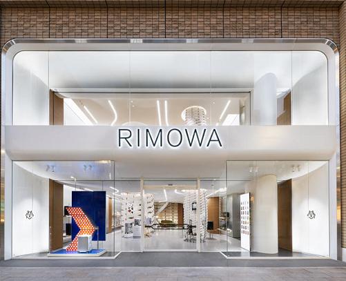Rimowa storefront entrance